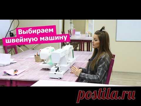 Como escoger la máquina de coser. Que operaciones de coser son realmente necesarias. || quiero Coser