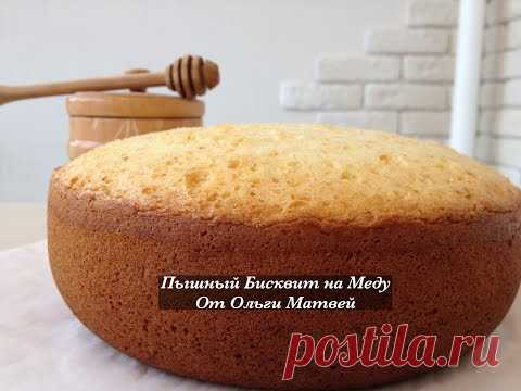 Magnificent Biscuit on Meda (Very Easy and Tasty Recipe) Sponge Cake with Honey, English Subtitles