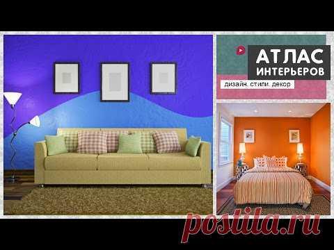 Покраска стен: идеи, способы, дизайн. Сочетание цветов в интерьере