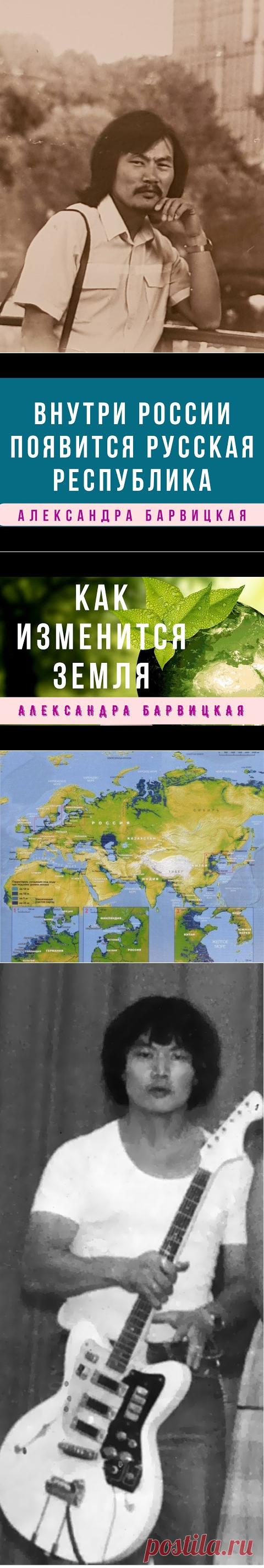 Хасыр Чогнунов на Postila