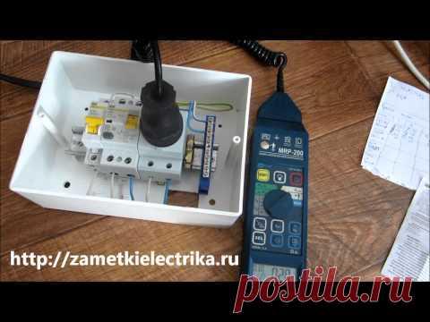 Проверка УЗО и дифавтоматов с помощью прибора MRP-200 от Sonel