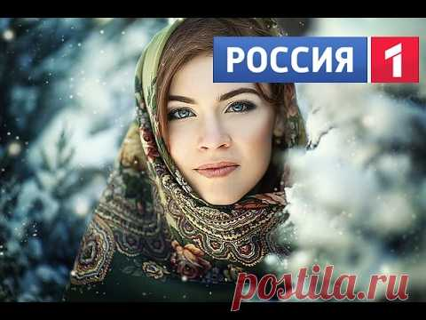 детям не смотреть некрасивая любовь 2017 русские мелодрамы