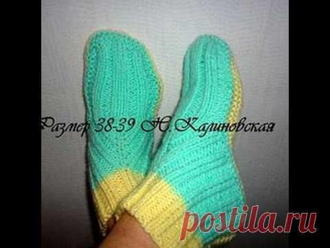 Las zapatillas-nosochki hermosas para nosotros, las mujeres