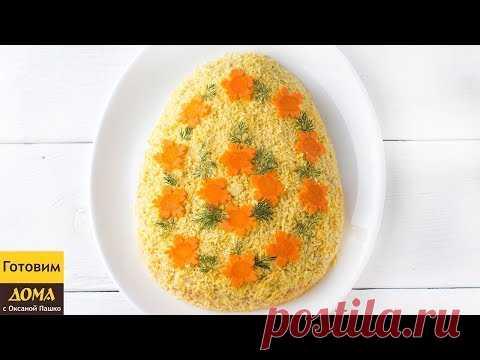 La ensalada de Pascua la Mimosa. ¡\ud83d\ude0b\ud83d\udc4d Es muy sabroso, Simplemente y A buen precio!