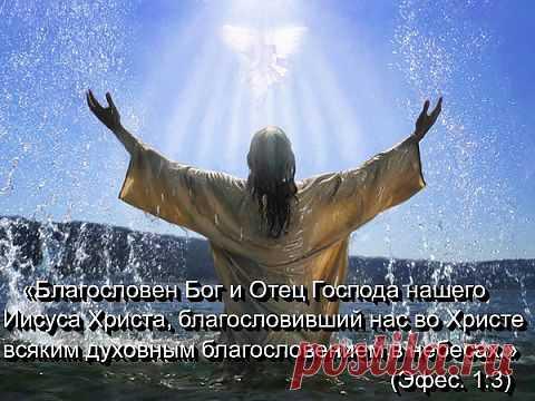 """""""Потому,—сказал Иисус Своим ученикам,—и вы будьте готовы, ибо, в который час не думаете, приидет Сын Человеческий"""" (Матф. 24:44)."""