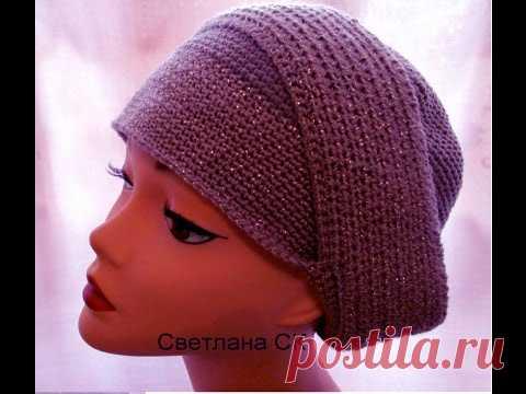 Шапка крючком crochet hat - YouTube