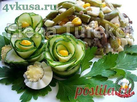 Салат «Фрейя» | 4vkusa.ru