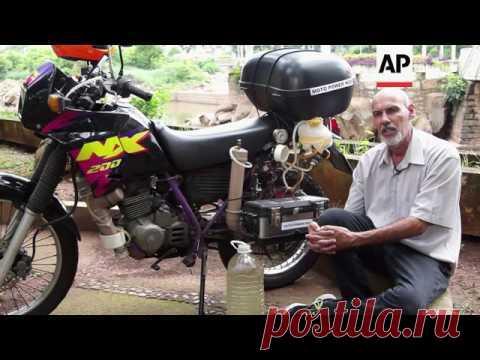 Бразилец улучшил свой мотоцикл и теперь чтобы проехать 500 километров, ему нужен всего 1 литр воды . Чёрт побери