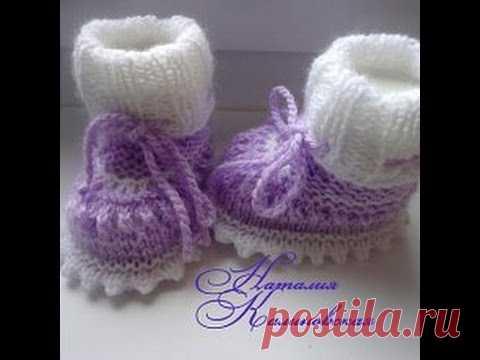 Color lila pinetochki para la muchacha
