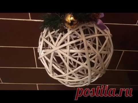 Новогодний шар на елку.