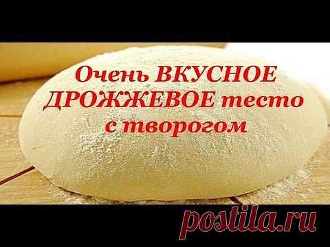 Творожно-дрожжевое тесто 2 (на сухих дрожжах)