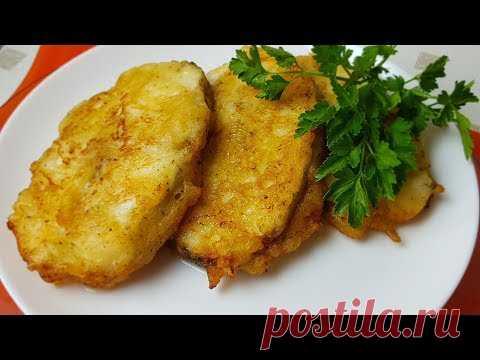 Треска в Пиве,🍺🐟 цыганка готовит. Рыба в кляре. Gipsy cuisine.