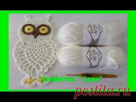 "Салфетка ""Сова"", вязание крючком,crochet napkin (салфетка №16) Cute Owl."