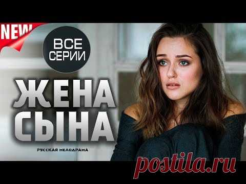 russki-zhen-vazbuzh-sina