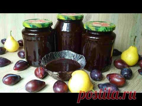 НУТЕЛЛА из Слив НА ЗИМУ - Это Очень Вкусно! Nutella from the plums for the winter