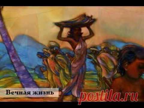 ▶ Hay en el mundo un país maravilloso - YouTube\u000d\u000aSviatoslav Nikoláevich Rerih ha nacido en Rusia, pero la mayor parte de la vida ha vivido en India, tanto como todos los miembros de su familia. \u000d\u000aSviatoslav Nikoláevich es conocido en todo el mundo como el pintor desctacado, científico, el filósofo, el hombre público.\u000d\u000aLa herencia creadora de Sviatoslav Nikoláevich Reriha, el pintor-humanista admirable, es enorme y es significativo.
