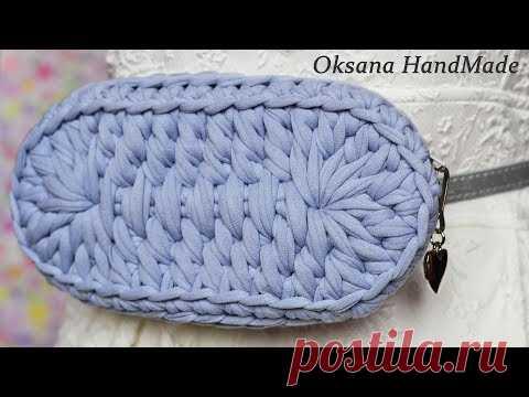 La bolsa zonal del hilado de punto. 2\/2 parte MK. Crochet waist bag