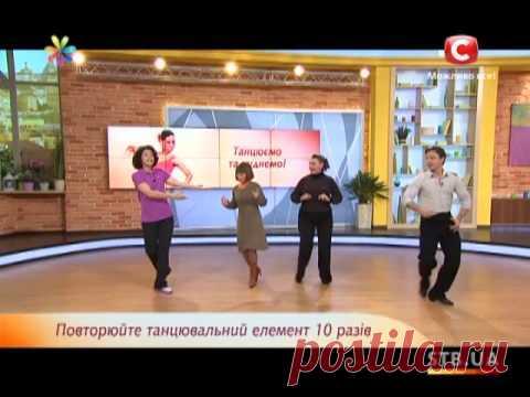 похудела с помощью танцев дома