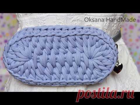 Поясная сумка из трикотажной пряжи. 1/2 часть МК. Crochet waist bag