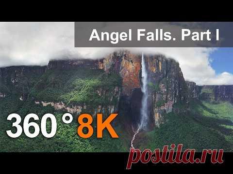 360°, Водопад Анхель, Венесуэла. Часть 1. 8К видео с воздуха
