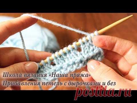 5 вязание для начинающих способы прибавления петель как прибавить