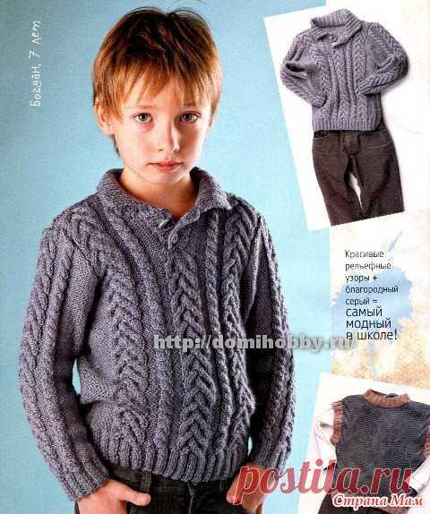 кофта для мальчика 6 7 лет вязание для детей страна мам