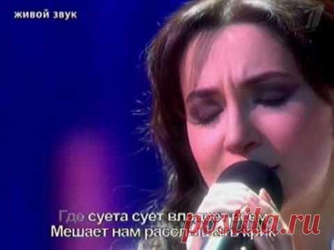 Зара   Певцов, Я скучаю по тебе
