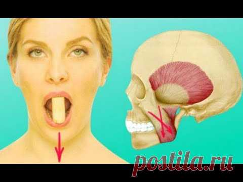 Para apretar la esfera alrededor de la boca, tomas el tapón, pones entre los dientes. Despierta los músculos que no trabajan