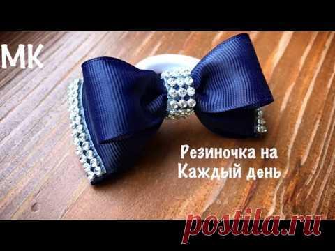 Легкий бантик из репсовых лент МК Канзаши Алена Хорошилова tutorial diy ribbon bow bows kanzashi