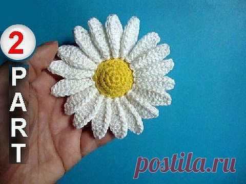 ▶ Как вязать ромашку крючком Урок 27 Howto crochet camomile 2 part - YouTube
