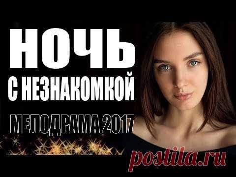 СУПЕР ПРЕМЬЕРА 2017 ВЗОРВАЛА ЮТУБ!