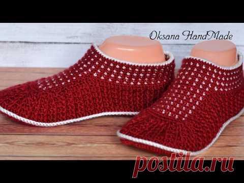Mis zapatillas queridas de casa kryuchkom.1\/2 la parte el maestro de la clase. Slippers crochet