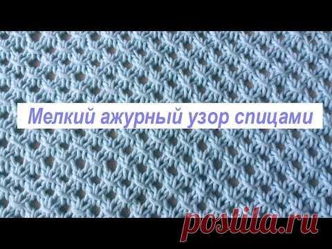 uzori-vyazannie-spitsami-video-na-yutube