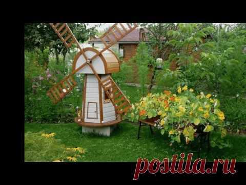 Декоративная мельница на даче