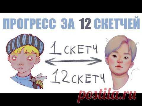 ОБЗОР СКЕТЧБУКА - МАРКЕРЫ