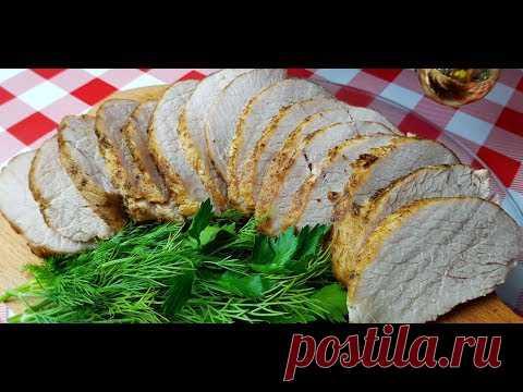 Буженина из свинины в духовке, цыганка готовит. Gipsy cuisine.