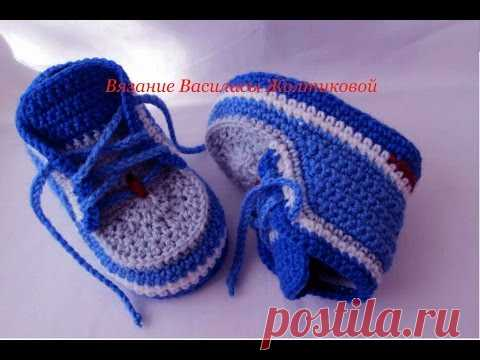 Bootees hook gym shoes color