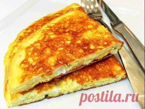 El DESAYUNO RÁPIDO, la Tortilla De queso Corrujiente en 3 minutos. Vkusnota indescriptible. Сheese Оmelette.
