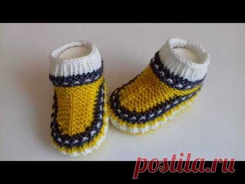 Amarillo botinochki