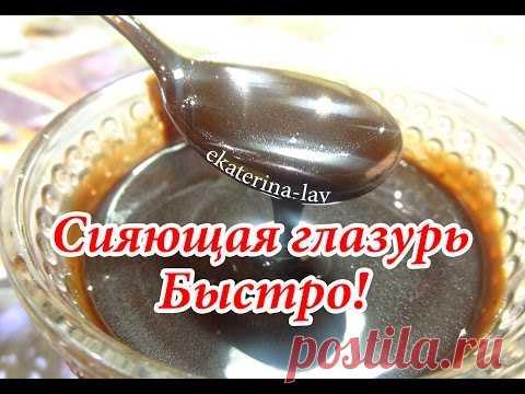 ¡El glaseado de espejo de chocolate para la torta del cacao - sobre el agua!