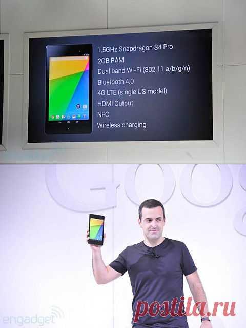 Google анонсировала новый планшет Nexus 7