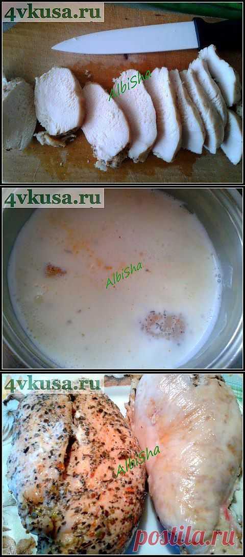 ФИЛЕ В МОЛОКЕ! | 4vkusa.ru