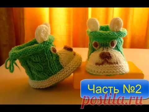 ВЯЗАНИЕ ДЛЯ НАЧИНАЮЩИХ! ПИНЕТКИ СОБАЧКИ! ЧАСТЬ №2 Knitting