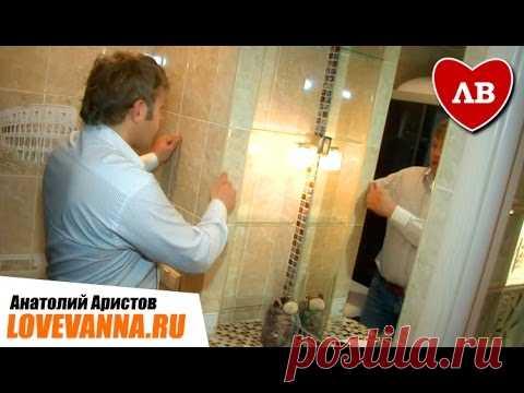 Ремонт ванной и туалетной комнаты/Ванная мечты обзор Камышовая 6 #14