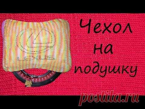 Вязальная машина. Чехол на подушку на Addi Express Kingsize. Knit cover for the pillow