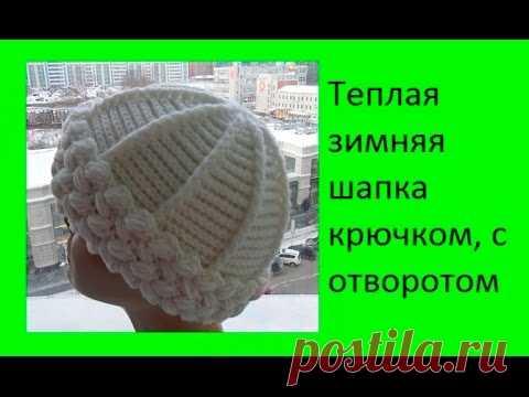 Warm winter cap a hook, with a top of .Women's hats Crochet (#49 Cap)