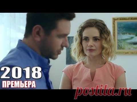 1617 только вышедший фильм 2018 нужно смотреть беглянка