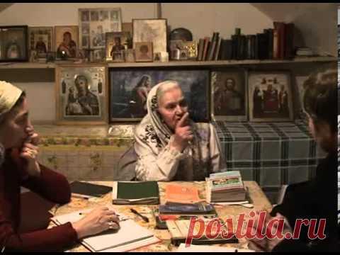 Фильм 4 (из 8). Полный цикл бесед О ЛЕЧЕНИИ ТРАВАМИ. Е.Ф. Зайцева
