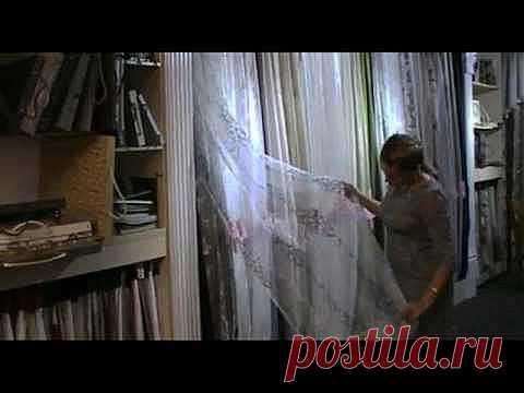 Как выбрать шторы! - YouTube