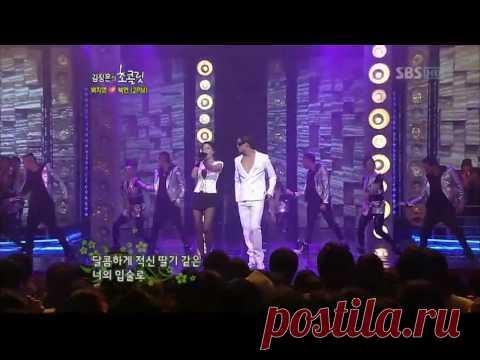 1 3Baek Ji Young ft TaecYeon2PM My Ear's CandyAug 15, 2009